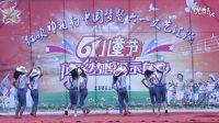 《快乐爵士》-孟溪镇安山村完小五年级荣获二等奖