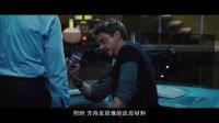 《鋼鐵俠3》走進中國