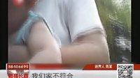 【直播長春】網上驚現領養嬰兒網站