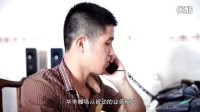 福州百度公司成功案例 18605910024 百度推廣-華豐鰻場 百度福州總代理 電話