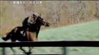 【看大片】奔騰年代Seabiscuit (2003)中文預告