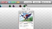 《精靈之語》登入日本 AppStore 各項下載排行榜前十名