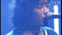 [LIVE]歌うたいのバラッド(齊藤和義錦戶亮)