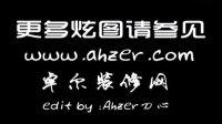 www.ahzer.com出品落地式陽臺榻榻米裝修效果圖