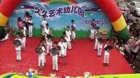 幼儿舞蹈——男孩节目