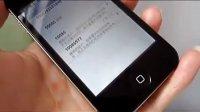 最新安卓蘋果手機應用介紹