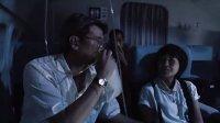 407航班【泰國電影】