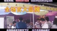 西安團裝網第七屆大型家具家電裝飾裝修團購嘉年華活動(6月11、12日)