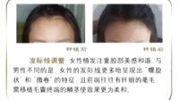 上海植眉大概要多少錢,上海植眉手術費用