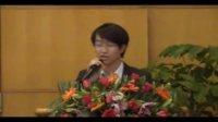 2011東莞家具協會淘寶商城家裝館交流會