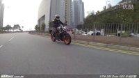 KTM 390 Duke ABS 香港試騎