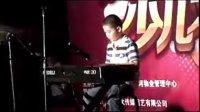 电子琴_陕北民歌