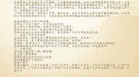 辦理廣州戶口 2012年入戶新政策 2012年最新入戶指標