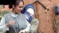 云南山歌--老公公卖媳妇2