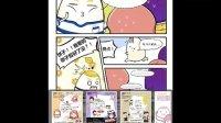 i点评-[教育]books-e漫画 蛋蛋友爱(2)-试玩视频