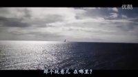 超級戰艦.HD1024高清國語中字2_剪輯