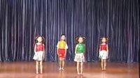 深圳幼儿舞蹈拉丁舞【青瑞学院】