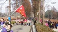 武漢三八婦女節旅游活動方案2014武漢東湖磨山徒步比賽