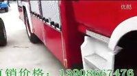 3噸5噸8噸10噸15噸水罐,泡沫,干粉,多功能消防車廠家直銷價格
