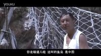 [www.90he.com]舉起手來2之追擊阿多丸[DVD版]new_clip