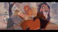 看經典動畫片學英語之《獅子王》