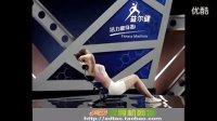 橡果國際 益爾健懶人運動機 益爾健收腹機正品 健身器材卓越版款