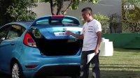 福特演繹三缸奇跡 重慶九福4S店帶您體驗新嘉年華與世界最佳引擎