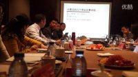 20140302咨詢師培訓曹嘉飛杭州私董會《最佳商業模式》