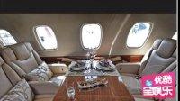 成龍2億私人飛機曝光 內部奢華飛一次近50萬 140310