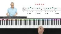 icanmusic數字靈感鋼琴課程——精華十二課