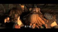 《馴龍高手2》曝最新預告  小嗝嗝率龍族掀起空中大戰