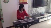 电子琴——陕北民歌
