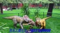 恐龍侵襲恐龍展覽