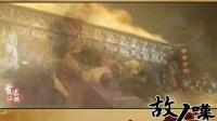 耽美古風MV-故人嘆_高清