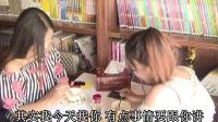 淮陰師范文通廣電校園微電影《愛未走遠》正片 番外 花絮