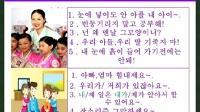 跟外教學韓國人最常說的句子:媽媽篇.【140530】