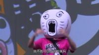 暴走漫畫—暴走大事件 第三季 冰與火之歌中國名校篇 11