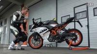 2015款KTM RC390 摩托車多視角測評