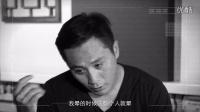 電影《全城通緝》制作特輯之劉燁的殺人回憶