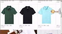 買衣服哪個網站好