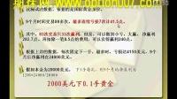 ★期探網★二元期權交易可靠嗎系列教程:黃金短線交易系統11-總結1
