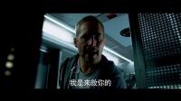 《速度與激情7》中文預告首發 斯坦森托尼賈驚艷亮相