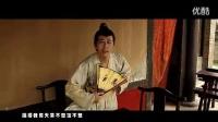 龔玥菲的《金梅瓶》主題曲MV