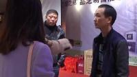 品之易智能茶飲機12月09日電視專訪