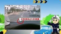 4.汽車駕駛從入門到精通 - 如何自己判斷左右前后車距
