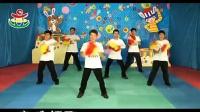 幼儿园早操大全舞力全开幼儿园早操舞蹈视频_标清