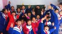 盤錦市實驗小學魯老師學后班——寒假托管班