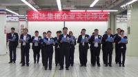 山姆士超市建南店方隊企業文化評選演出