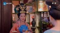 武媚娘傳奇浙江版20150203武媚娘傳奇 42 高清