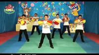 幼儿园早操大全舞力全开幼儿园早操舞蹈视频_标清_标清
